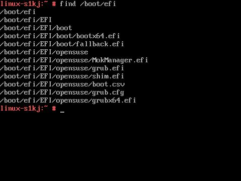 openSUSE:UEFI - openSUSE Wiki