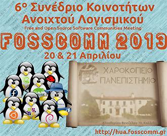 Αφισα FOSSCOMM 2013